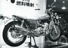 GL750 (1971)