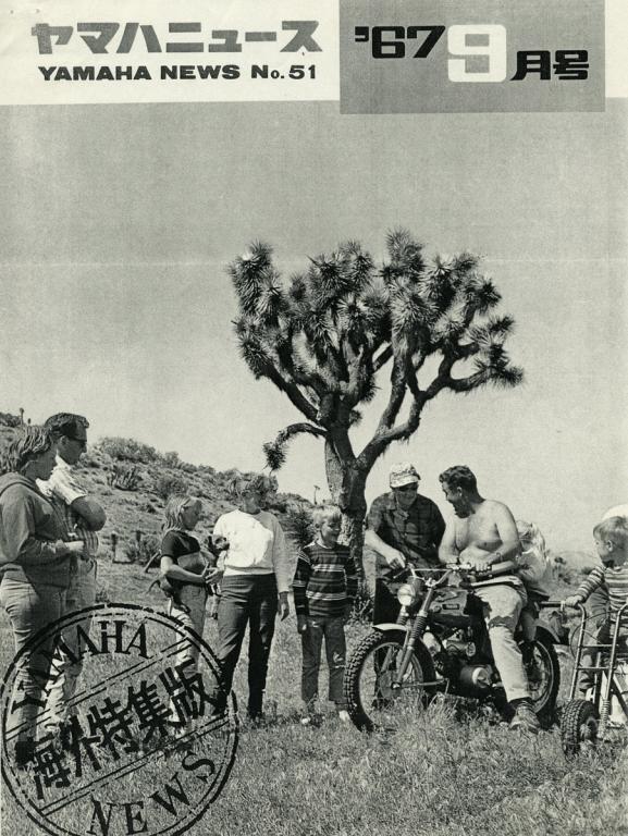 Yamaha News (1967)