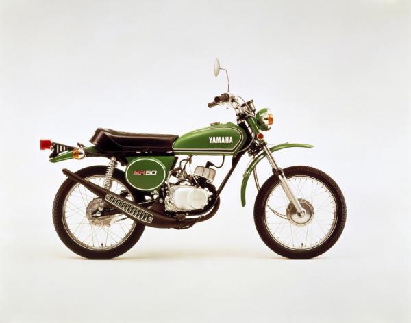 MR50 (1972)