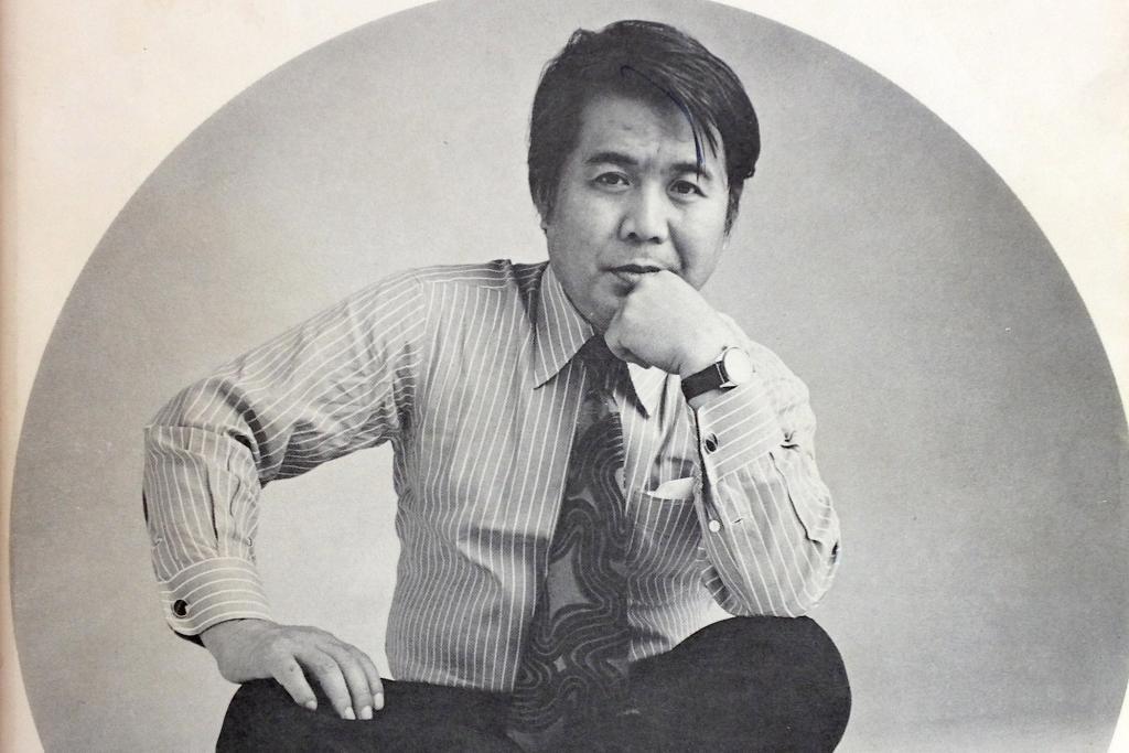 Kenji Ekuan Yamaha