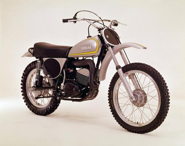 MX250 (1973)