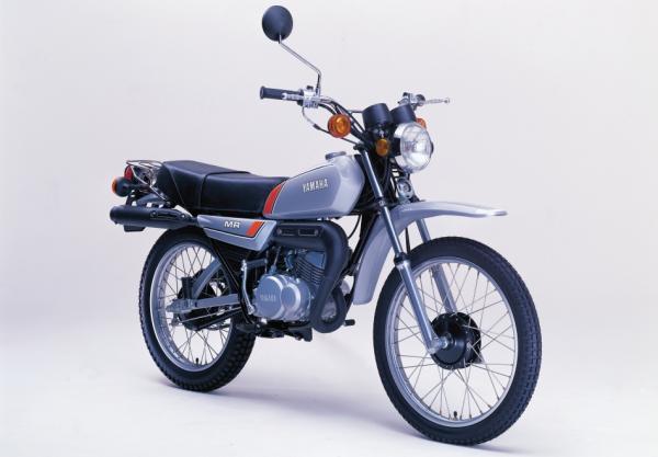 MR80 (1980)