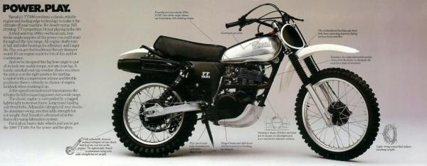 TT500 (1980)