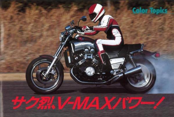 Essai VMAX - Yamaha News 1985