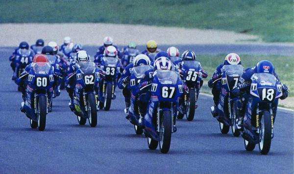 COUPE TZR125 (1989)