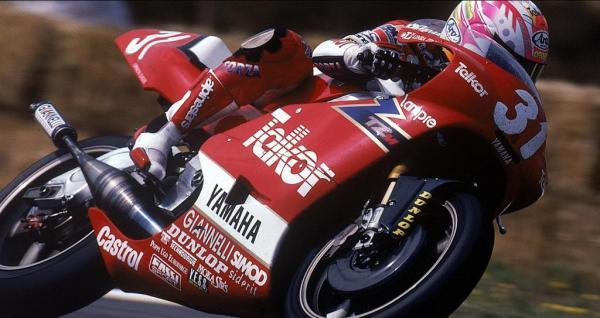Tetsuya Harada (1993)