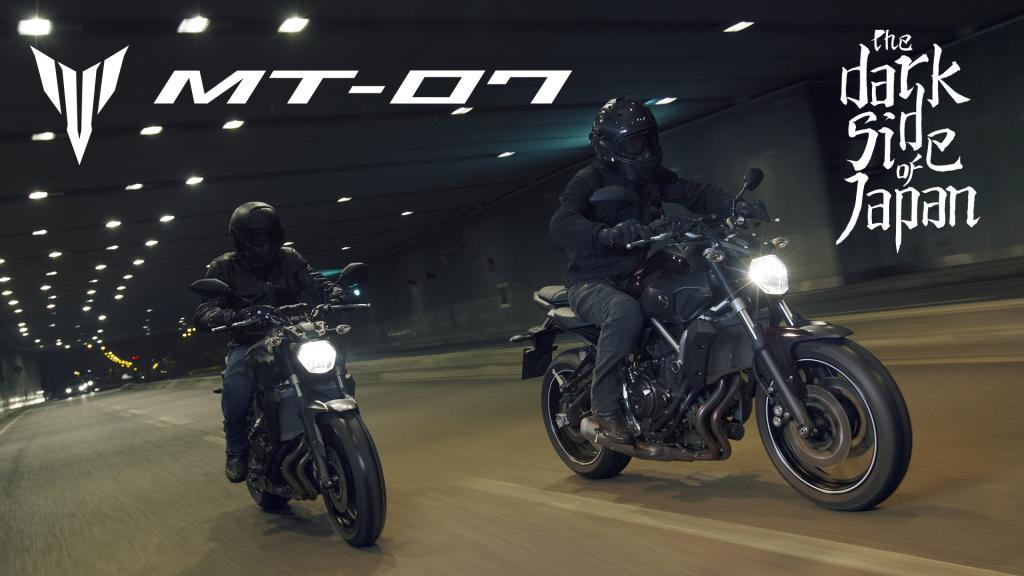 Yamaha MT 15 Wikipedia: « Gagnez L'essai De La MT-07 à Lanzarote ! »